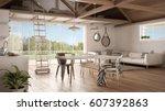 minimalist mezzanine loft ... | Shutterstock . vector #607392863