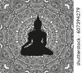 buddha seamless pattern.... | Shutterstock .eps vector #607394279