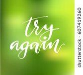 calligraphic inscription. try... | Shutterstock .eps vector #607419260