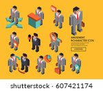 business icon | Shutterstock .eps vector #607421174