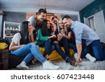 group portrait of cheerful old... | Shutterstock . vector #607423448