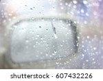 water drop on glass and on... | Shutterstock . vector #607432226