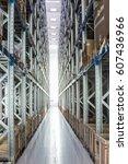 industry storage room detail   Shutterstock . vector #607436966