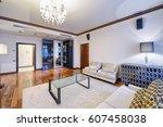 russia  moscow region  ...   Shutterstock . vector #607458038