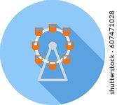 ferris wheel | Shutterstock .eps vector #607471028