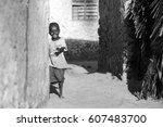 editorial use. even facing poor ... | Shutterstock . vector #607483700