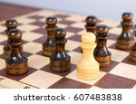 Small photo of Concept of originality and leadership, chess pieces on the chessboard.