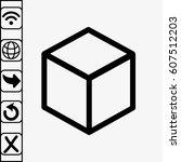 3d cube logo design icon ... | Shutterstock .eps vector #607512203