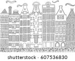 coloring for adult with... | Shutterstock .eps vector #607536830