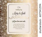 antique baroque luxury wedding... | Shutterstock .eps vector #607541594