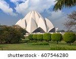 delhi  india  march 10  2017 ...   Shutterstock . vector #607546280