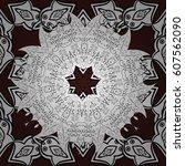 white textile print. floral... | Shutterstock . vector #607562090