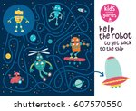 funny maze for children. help... | Shutterstock .eps vector #607570550