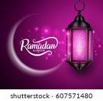 lantern or fanous hanging with... | Shutterstock .eps vector #607571480