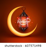 ramadan kareem vector greetings ... | Shutterstock .eps vector #607571498