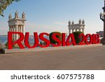 volgograd  russia   september... | Shutterstock . vector #607575788