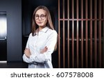 young woman hotel administrator | Shutterstock . vector #607578008