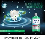 mouth rinse ads. vector 3d... | Shutterstock .eps vector #607591694