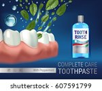 mouth rinse ads. vector 3d... | Shutterstock .eps vector #607591799