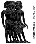 vector women of ancient egypt | Shutterstock .eps vector #60762454