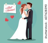 couple just married together | Shutterstock .eps vector #607628390