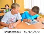 children on vacation children's ... | Shutterstock . vector #607642970