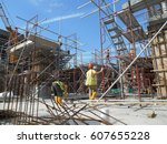 scaffolding used as the... | Shutterstock . vector #607655228