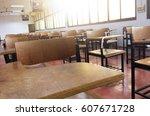 school classroom with desks...   Shutterstock . vector #607671728