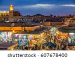 marrakech  morocco   apr 28 ... | Shutterstock . vector #607678400