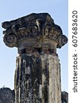 Small photo of Ionic Column in Pompeii