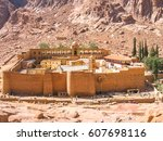 aerial view of the monastery of ... | Shutterstock . vector #607698116