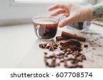 morning coffee | Shutterstock . vector #607708574