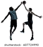 two basketball players men... | Shutterstock . vector #607724990