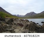 unoccupied fjord of... | Shutterstock . vector #607818224
