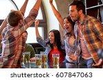 sport  people  leisure ...   Shutterstock . vector #607847063