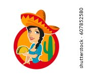 woman mexico with food... | Shutterstock .eps vector #607852580