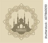 background of ramadan kareem | Shutterstock .eps vector #607860050