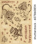 monsters collection with occult ...   Shutterstock .eps vector #607860854