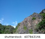 moutain and blue sky | Shutterstock . vector #607863146