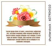 romantic invitation. wedding ... | Shutterstock .eps vector #607904510