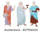 three great greek philosophers | Shutterstock .eps vector #607906424