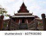 Wooden Tripitaka Library At Wat ...