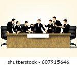 creative illustration vector of ... | Shutterstock .eps vector #607915646