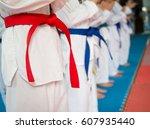 people in martial arts training ... | Shutterstock . vector #607935440