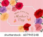 mother's day vintage greeting... | Shutterstock .eps vector #607945148