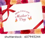 mother's day vintage greeting... | Shutterstock .eps vector #607945244