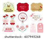 mother's day vintage label set. | Shutterstock .eps vector #607945268