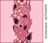 zentangle abstract flowers....   Shutterstock .eps vector #607946990