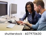programmers cooperating at  it... | Shutterstock . vector #607970630