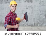 bricklayer tools to work and... | Shutterstock . vector #607989038